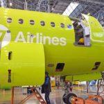 S7 Technics выполнил тяжелую форму ТО на Airbus A-320neo